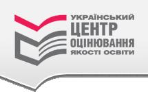 ЗОШ І-ІІІ ст. с. Перепельників - Учням 11 класу